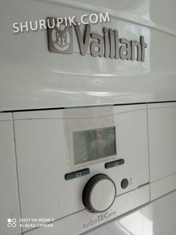 Установка газового котла Vaillant стоимость
