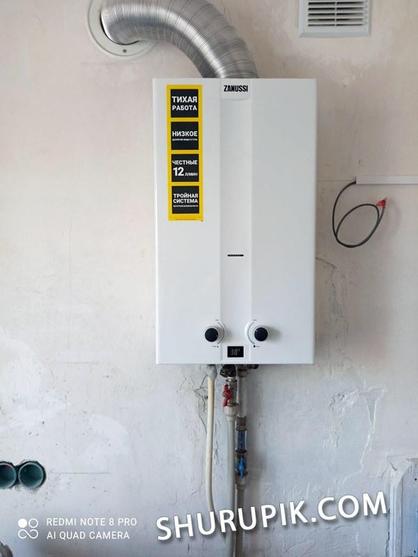 Установка газовой колонки в Виннице цена